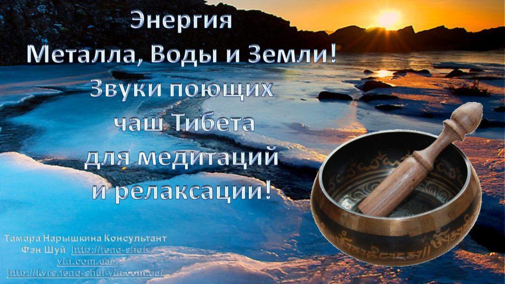 Использование Энергий Мироздания для улучшения своей жизни!